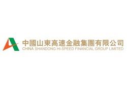China Shandong Hi-Speeed Financial Group Ltd logo