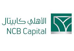 NCB Capital, DIFC logo