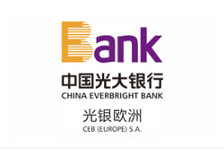 China Everbright Bank Luxembourg Branch logo