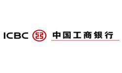 中国工商银行 logo