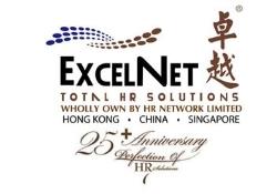 ExcelNet Total HR Solutions logo