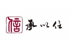 Inheliance Asset Management Ltd logo