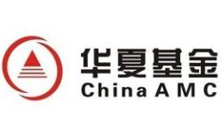 华夏基金管理有限公司 logo