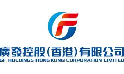 GF Holdings (Hong Kong) Corporation Limited logo
