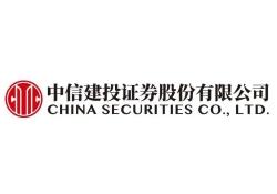 中信建投证券股份有限公司 logo