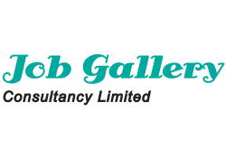 Job Gallery Consultancy Limited logo