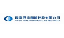 Guotai Junan (Hong Kong) Limited logo