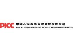 PICC Asset Management(Hong Kong)Co. Ltd. logo
