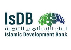ISDB - Islamic Development Bank logo