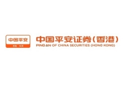 Ping An of China Securities (Hong Kong) Company Limited/ 中國平安証券(香港)有限公司 logo