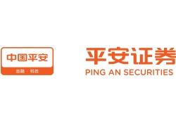 平安证券股份有限公司 logo