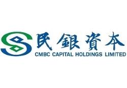 CMBC Capital Holdings Limited logo