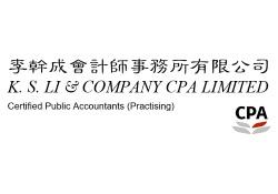 K S Li & Company CPA Limited logo